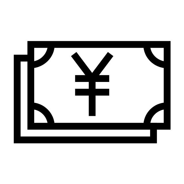 Yen banknotes, yen banknotes,
