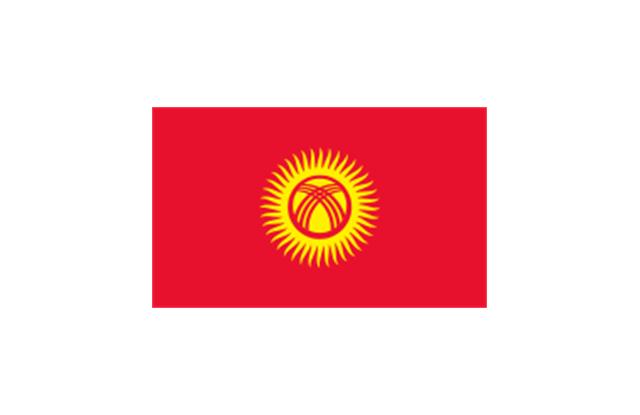 Kyrgyzstan, Kyrgyzstan,