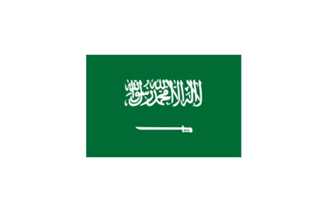 Saudi Arabia, Saudi Arabia,