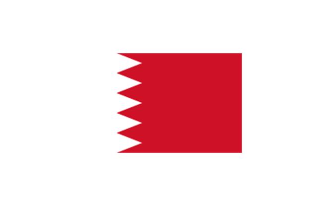 Bahrain, Bahrain,