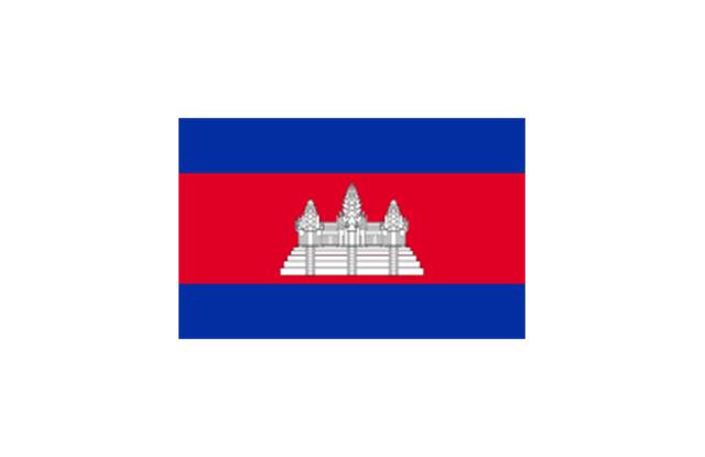 Cambodia, Cambodia,