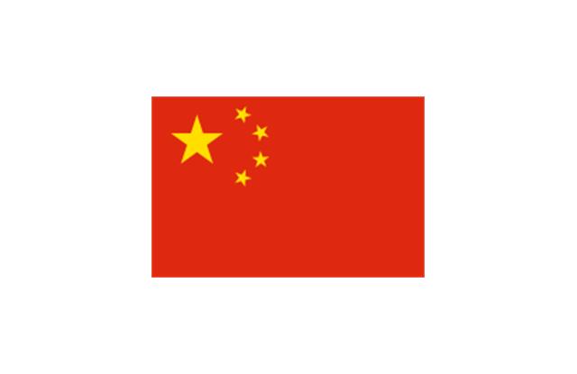 China (PRC), China,