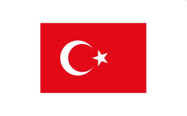 Turkey, Turkey,
