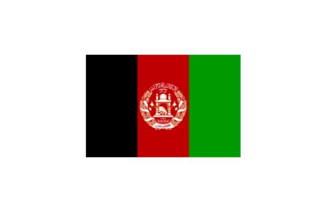 Afghanistan, Afghanistan,