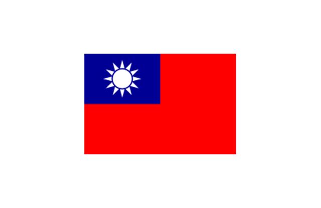 Taiwan, Taiwan, ROC,