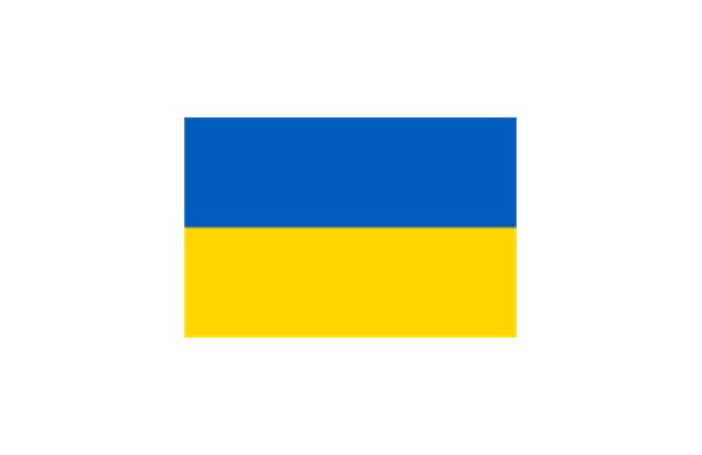 Ukraine, Ukraine,