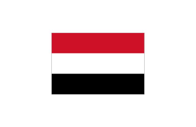 Yemen, Yemen,