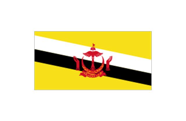 Brunei, Brunei,