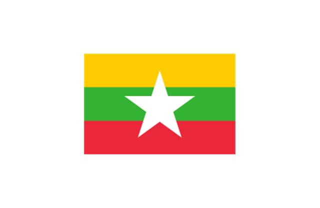 Burma, Burma, Myanmar,