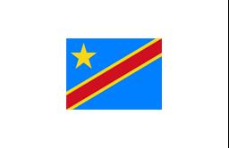 Congo, Congo,
