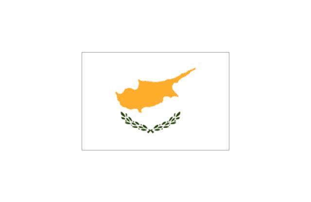 Cyprus, Cyprus,