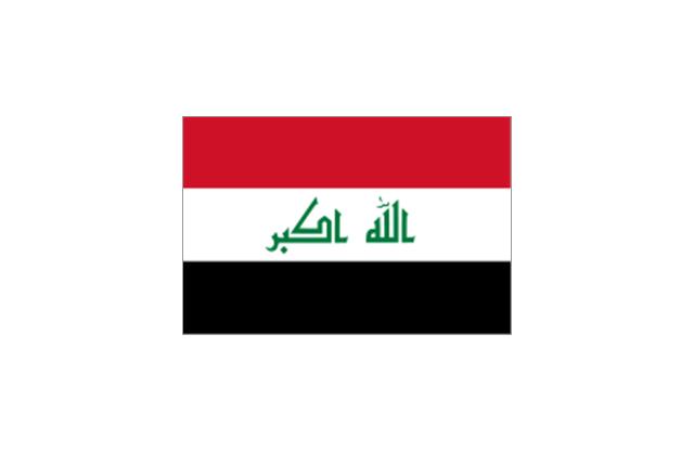 Iraq, Iraq,