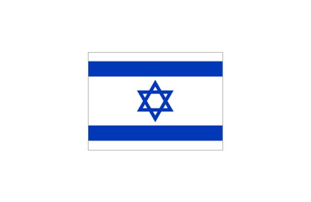 Israel, Israel,