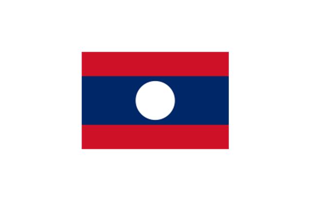 Laos, Laos,