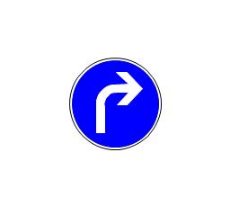 Direction to be followed, direction to be followed,