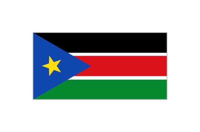 South Sudan, South Sudan, Southern Sudan,