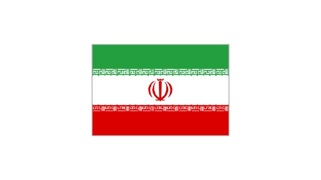 Iran, Iran,