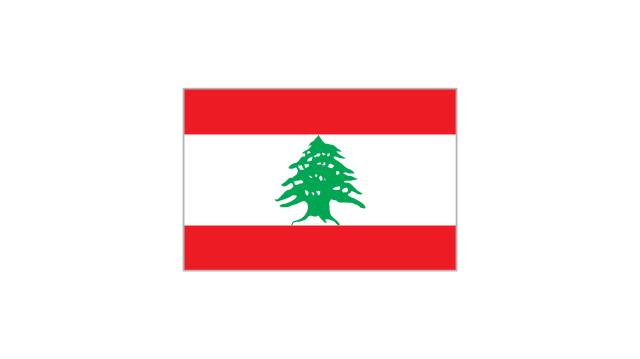 Lebanon, Lebanon,