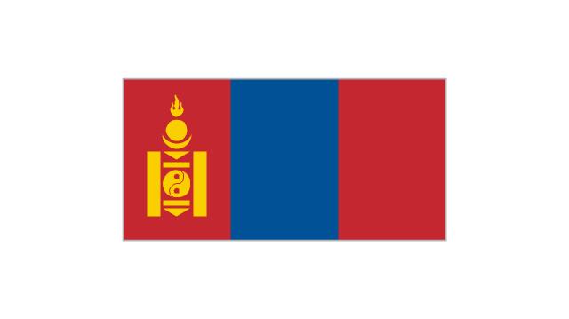 Mongolia, Mongolia,