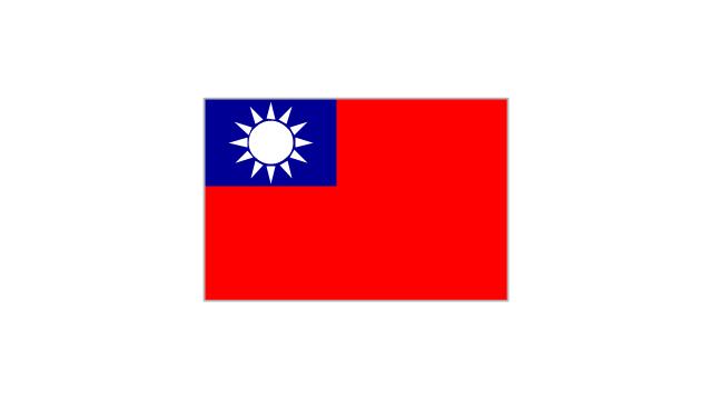 Taiwan, Taiwan,