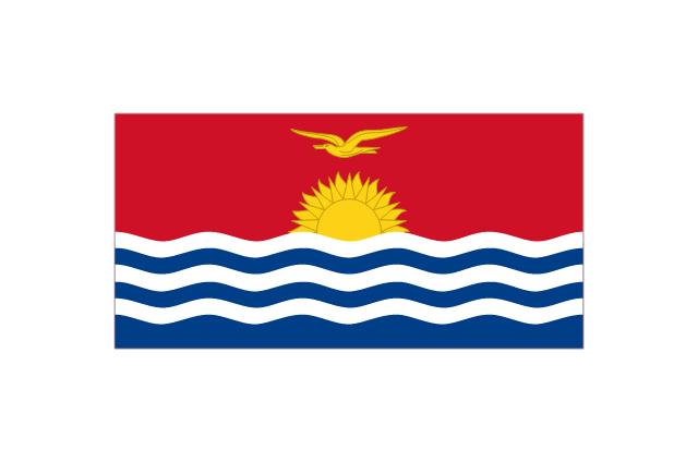 Kiribati, Kiribati,