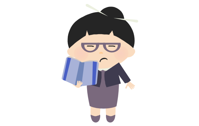 Teacher - woman, asian, teacher, schoolmarm,