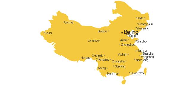 China, China,